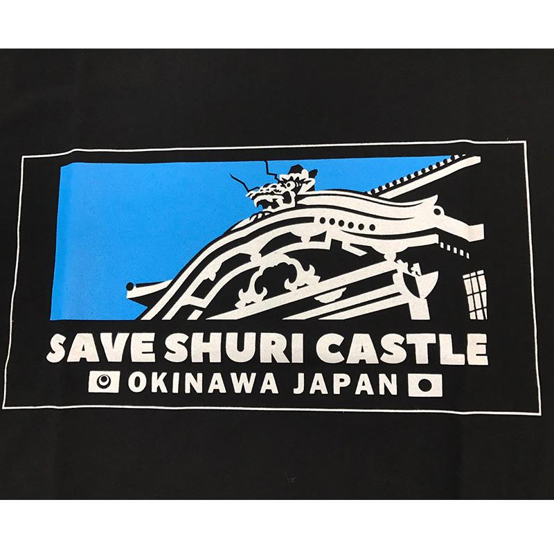 SAVE SHURI CASTLE Tシャツ ネイビー