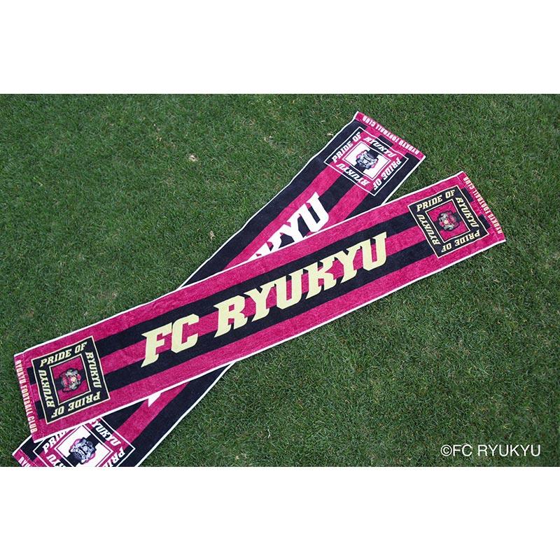 2020FC RYUKYUマフラータオル(ホワイト)
