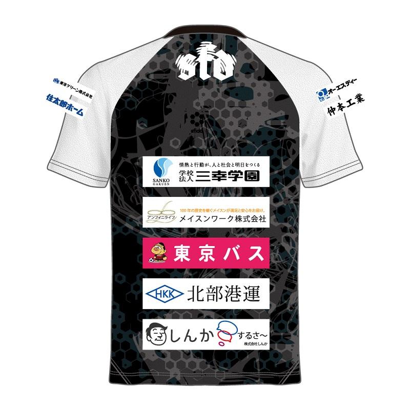 【受注生産】2021オーセンティック プラクティスシャツ カラー:ブラック