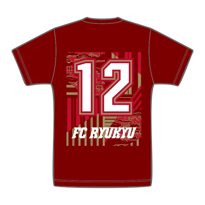 2020コンフィットTシャツ ベンガラ
