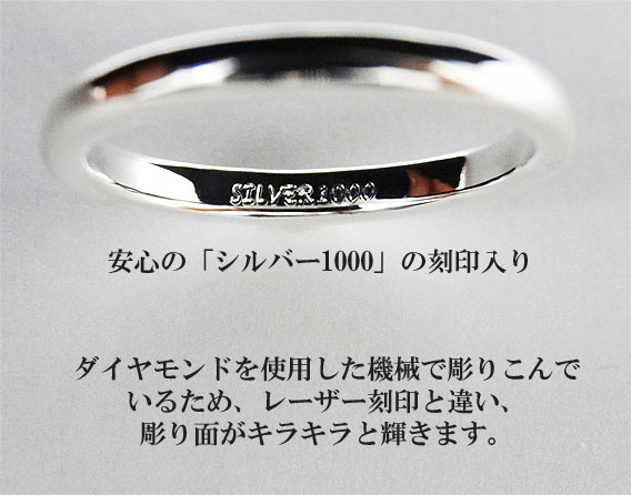 純銀 指輪 SV1000 ペアリング用注文ページ 2本セット 刻印無料   ペア ...