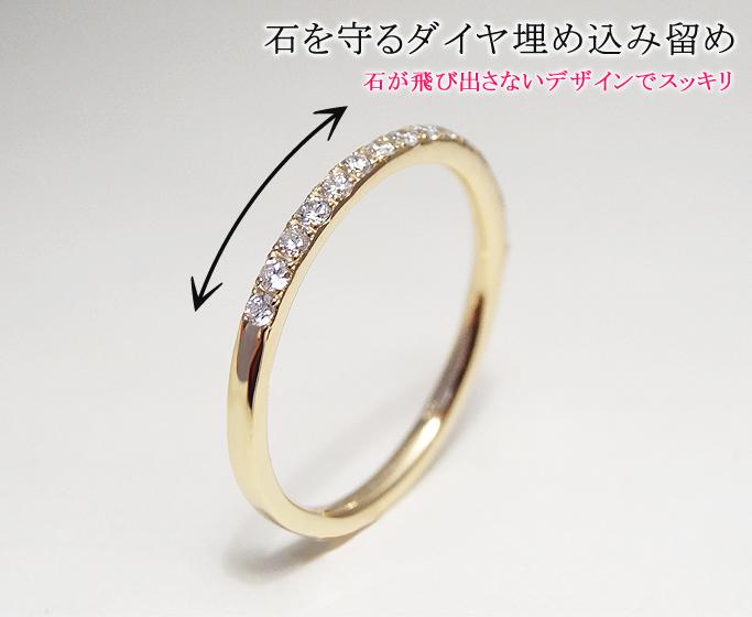 ハーフエタニティリング 天然 ダイヤモンド トータル0.2ct ラッピング・送料無料