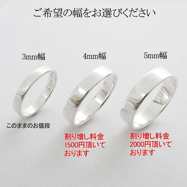 職人手作り 純銀平打ちリング SV1000