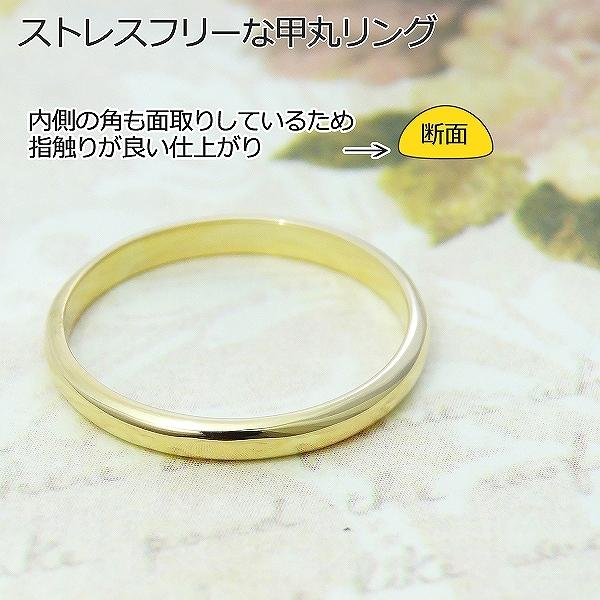 K18 PT 甲丸 リング 指輪 ゴールド リング ファランジリング ミディリング 18金指輪 プラチナ 850 ゴールド指輪 手作り指輪 直販 3色選べる 刻印無料 プレゼント ギフト にも 18K