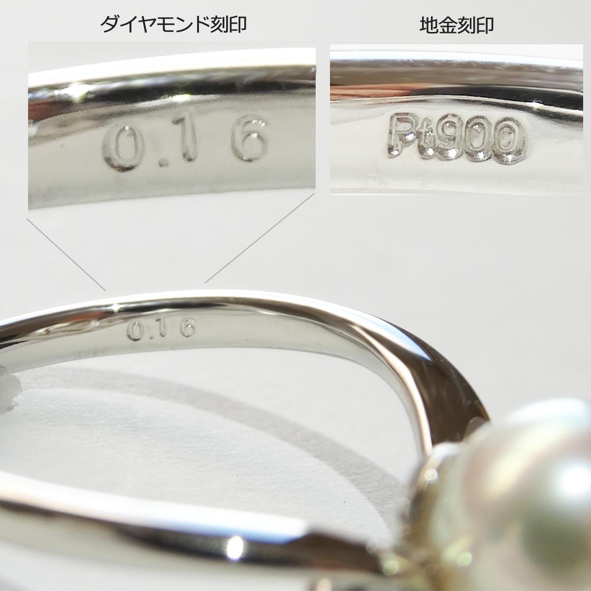 オーロラ 花珠 真珠 アコヤ リング ダイヤモンド レディース 指輪 プラチナ PT900 天然 シンプル 鑑別書付き