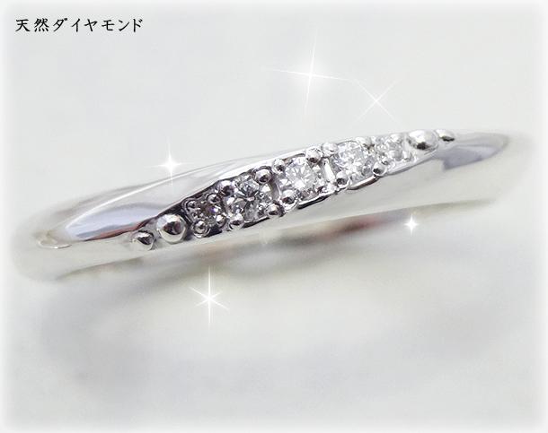 ウェーブデザイン ダイヤモンドペア リング