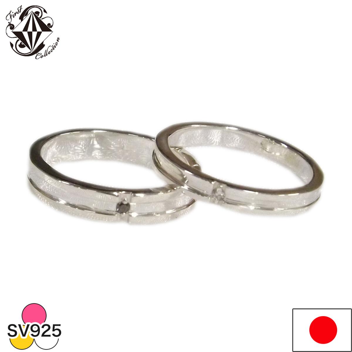 シルバーダイヤモンドペアリング SV925 マリッジリング