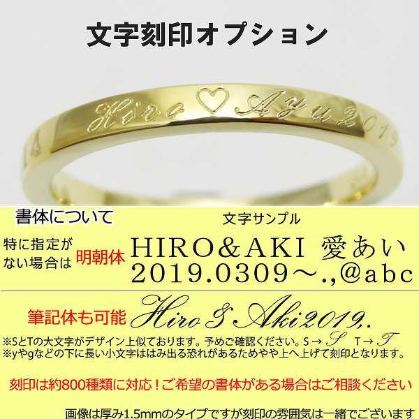 職人手作り リング 18金 2mm幅 1mm厚 指輪 18K【 K18 YG/PG/WG】