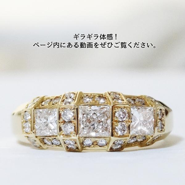 18金 スクエア ダイヤモンド リング