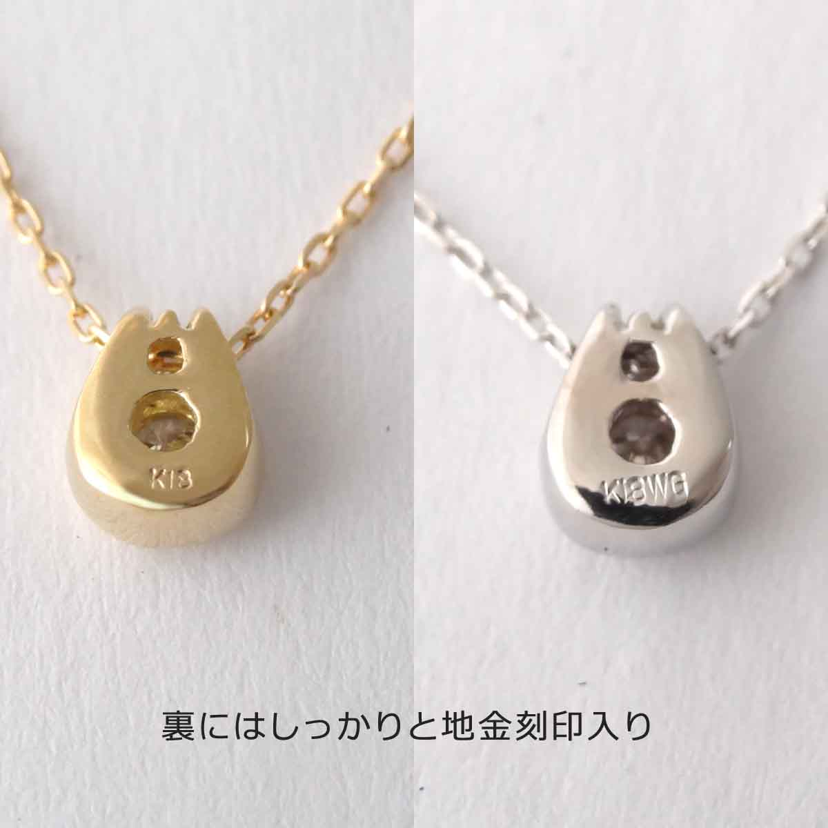 ダイヤモンド プチ 馬蹄 ネックレス ペンダント K18 0.048ct 普段使い 普段づかい プレゼント ギフト