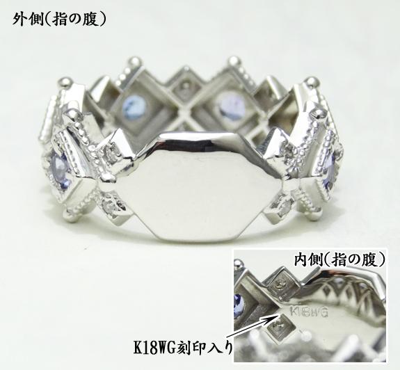 18金 指輪 ダイヤモンド ヨーロピアンデザインリング タンザナイト ホワイトゴールド
