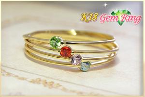 宝石指輪 リング ダイヤモンド ツァボライト ブルートパーズ レッドサファイア ピンクサファイア 18金 18K 華奢 K18 YG/PG/WG