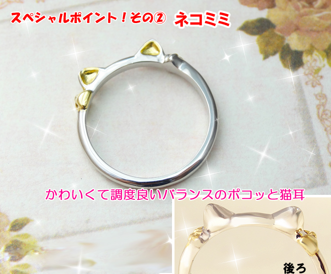 猫モチーフリング SV925 リボン/肉球/猫耳
