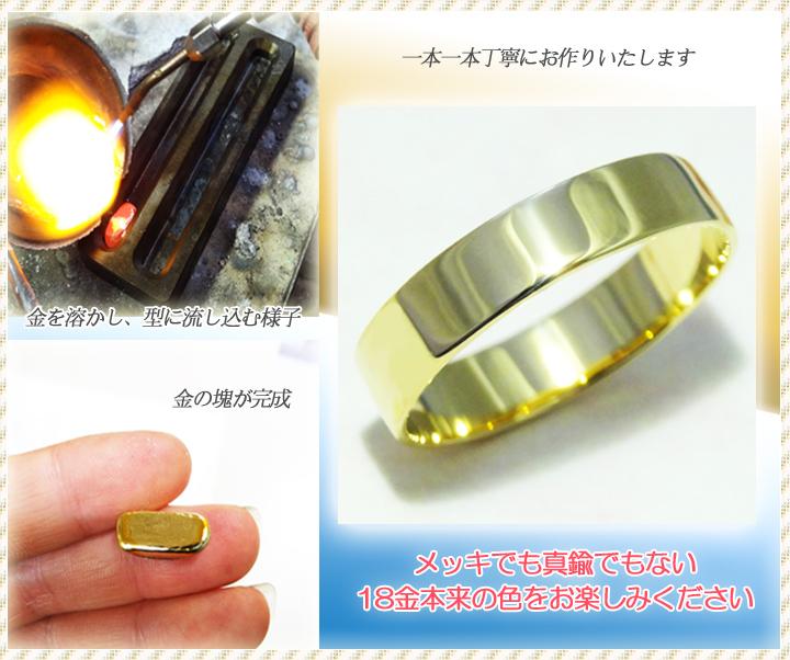 職人手作り リング 18金 4mm 指輪 18K【 K18 YG/PG/WG】