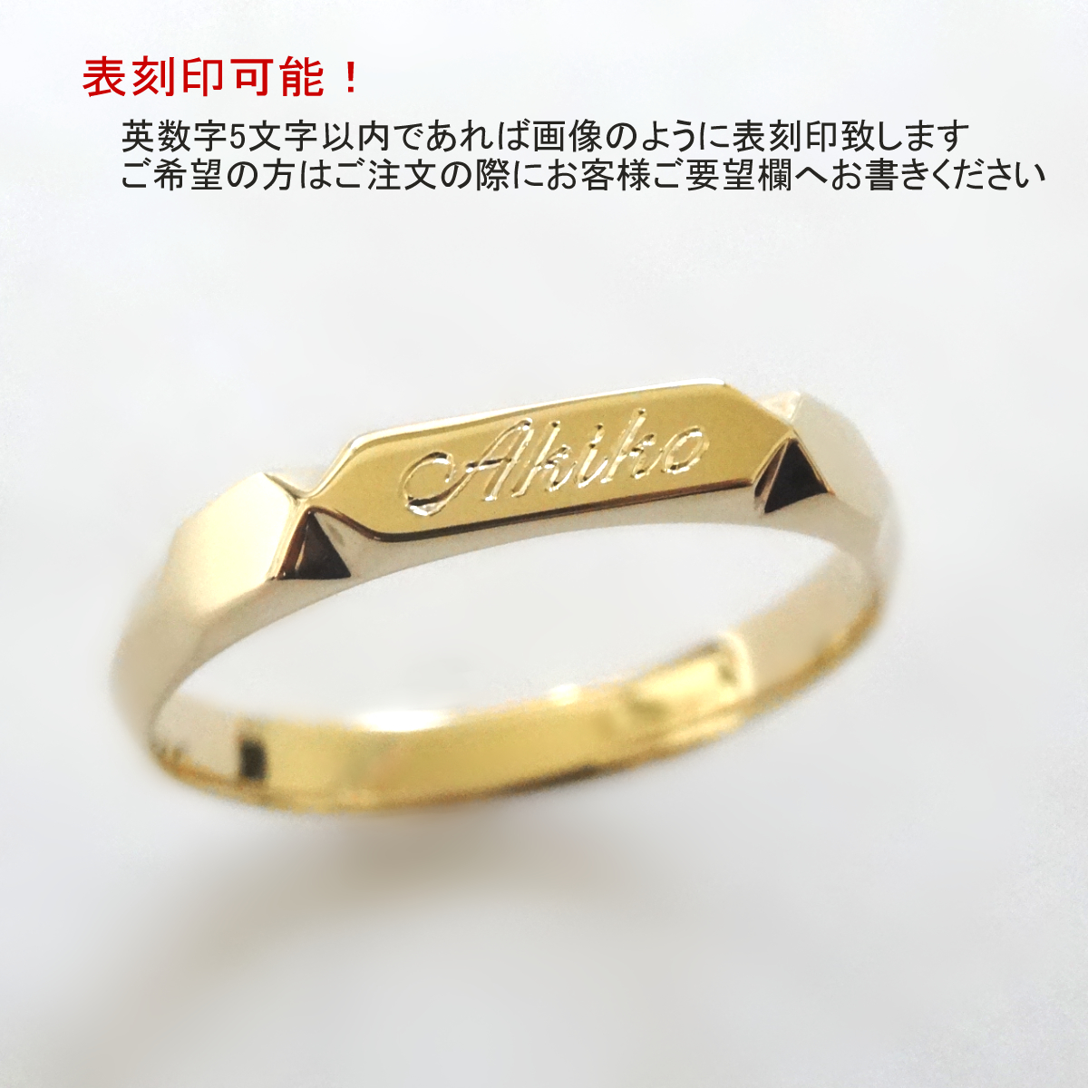 K18 18金 リング 指輪 印台 風 刻印可 レディース メンズ シンプル