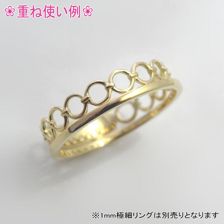リング レディース 18金 丸 ラウンド チェーン Chain デザイン 指輪 K18 ピンク ホワイト ゴールド YG PG WG