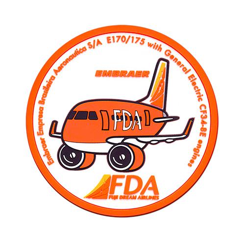 FDAオリジナルラバーコースター(セットA)