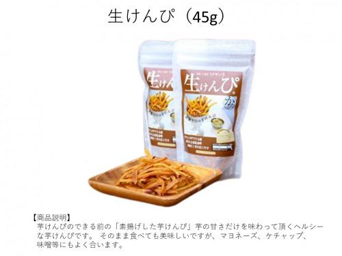 【予約販売】高知県ネーミングライツ記念セット