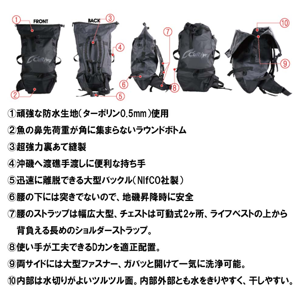 カルティバ 撃投タフクライムバッグ65