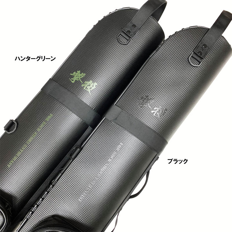 カルティバ 撃投ロッドプロテクターPLUS