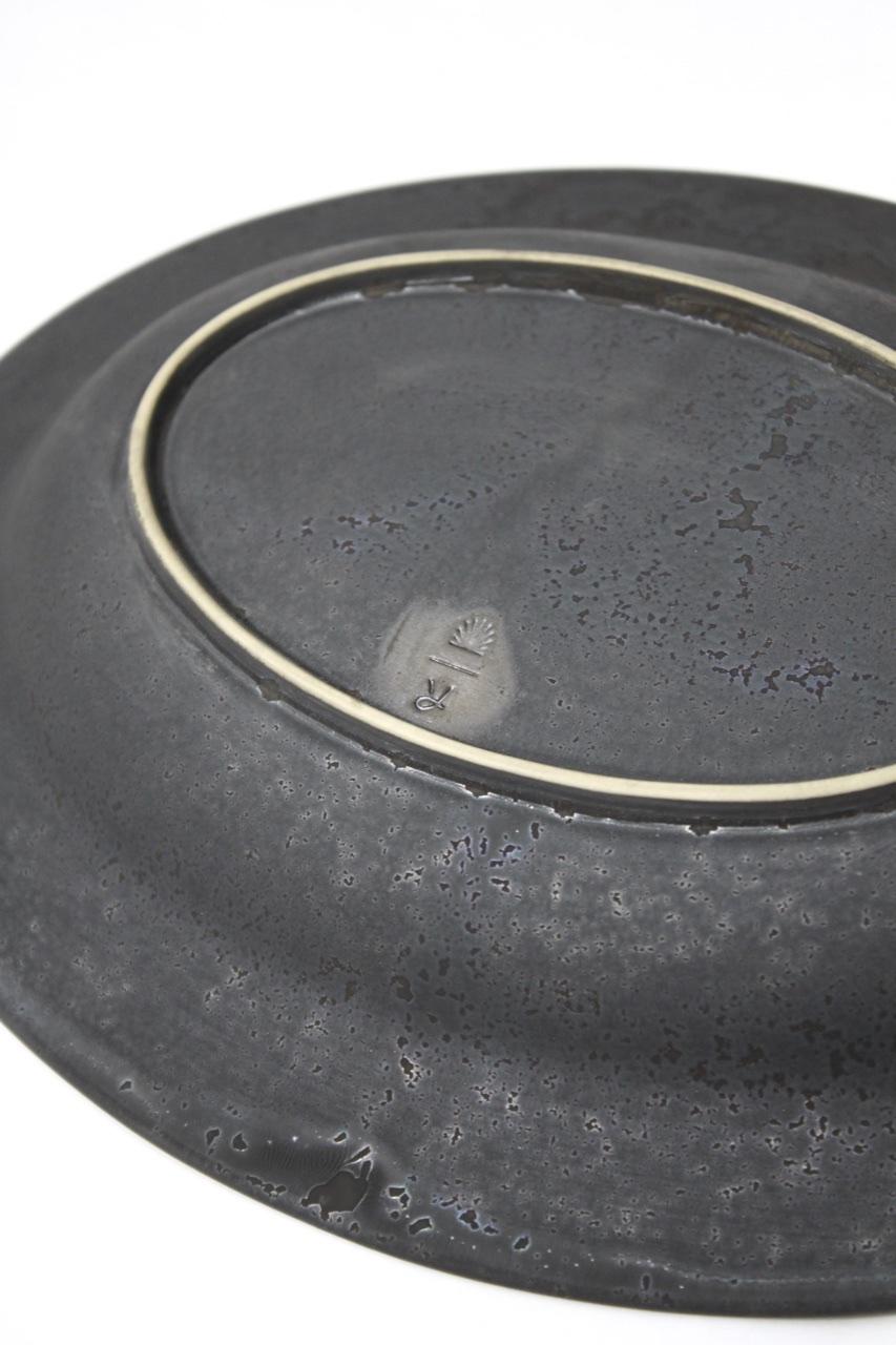 ONE KILN CERAMICS / Pebble Oval Plate / L