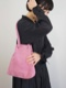 gesture / drawstring pouch PINK