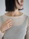 """amiu.c / Gauze waffle long sleeve """"IVORY"""""""