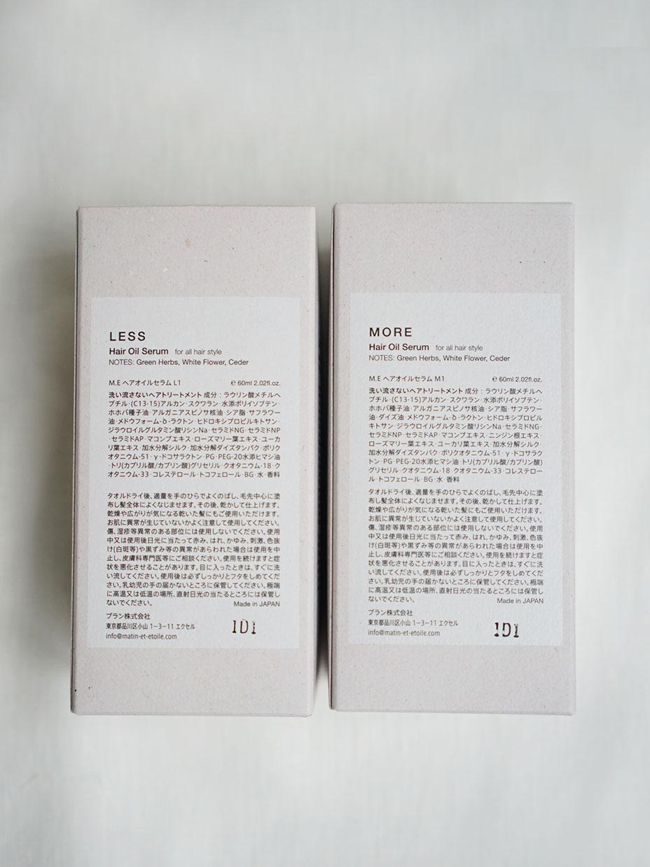MATIN et ÉTOILE / Hair Oil Serum - LESS / MORE