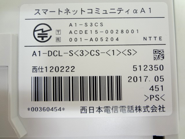 A1-DCL-S<3>CS-<1><S> A1-DCL-スター「3」スロットCS-「1」「S」