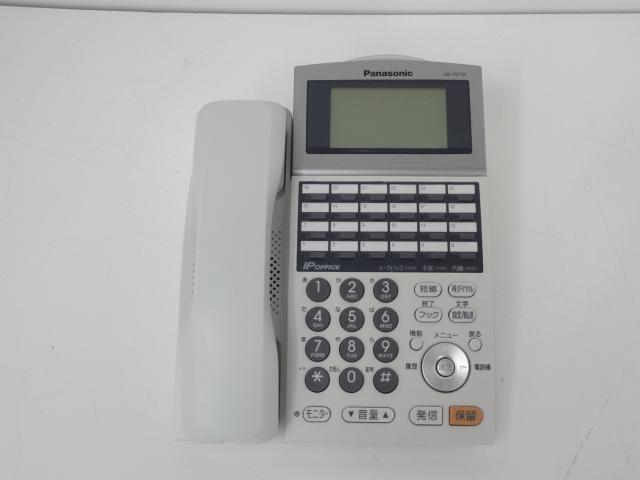 VB-F611KA-S 24キー漢字表示付電話機KA-S(白)