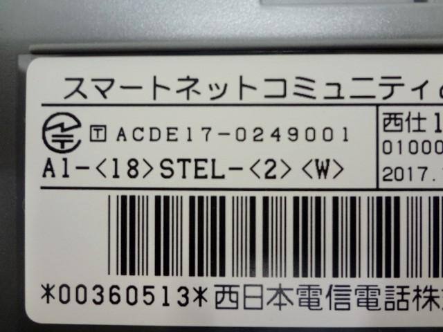 A1-<18>STEL-<2><W> A1-「18」キー標準スター電話機-「2」「W」