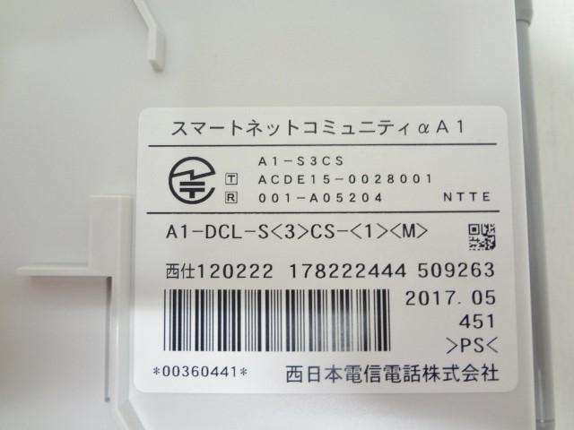 A1-DCL-S<3>CS-<1><M> A1-DCL-スター「3」スロットCS-「1」「M」