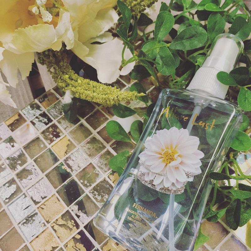 Fragrance Body Mist(Allure Lust)/フレグランスボディミスト(アルアーラスト)