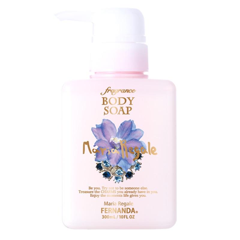 Fragrance Body Soap (Maria Regale)/フレグランスボディソープ(マリアリゲル)
