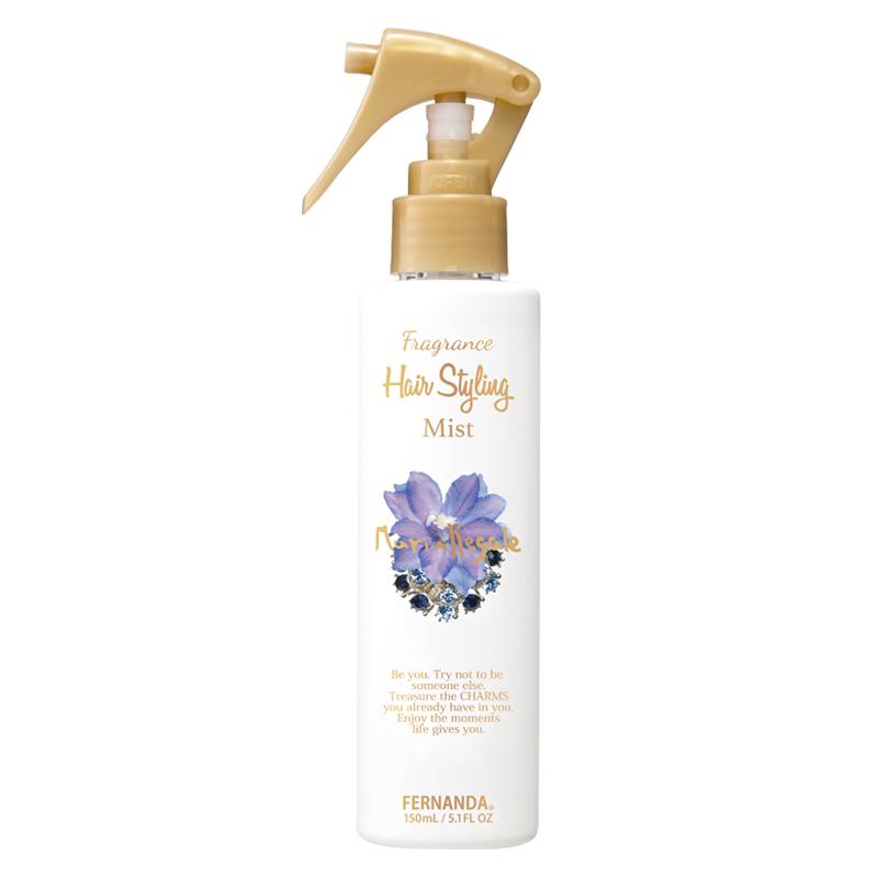 Fragrance Hair Styling Mist(Maria Regale)/フレグランスヘアスタイリングミスト(マリアリゲル)