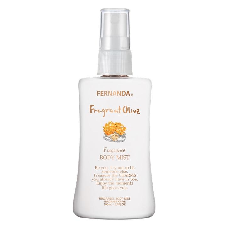 Fragrance Body Mist (Fragrant Olive)/フレグランスボディミスト(フレグラントオリーブ)