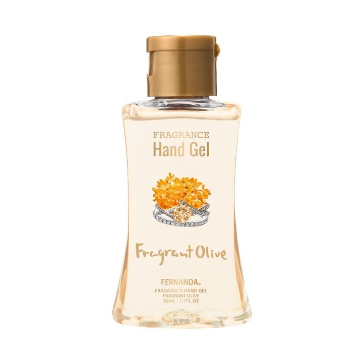 Fragrance Hand Gel(Fragrant Olive)/フレグランスハンドジェル(フレグラントオリーブ)