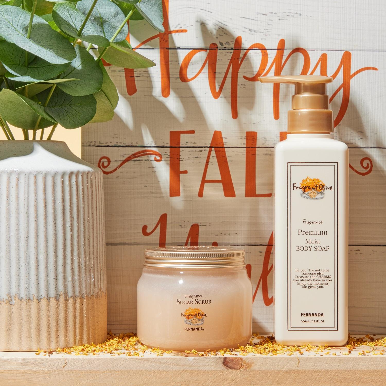 Fragrance Premium Body Soap (Fragrant Olive)/フレグランスプレミアムボディソープ(フレグラントオリーブ)