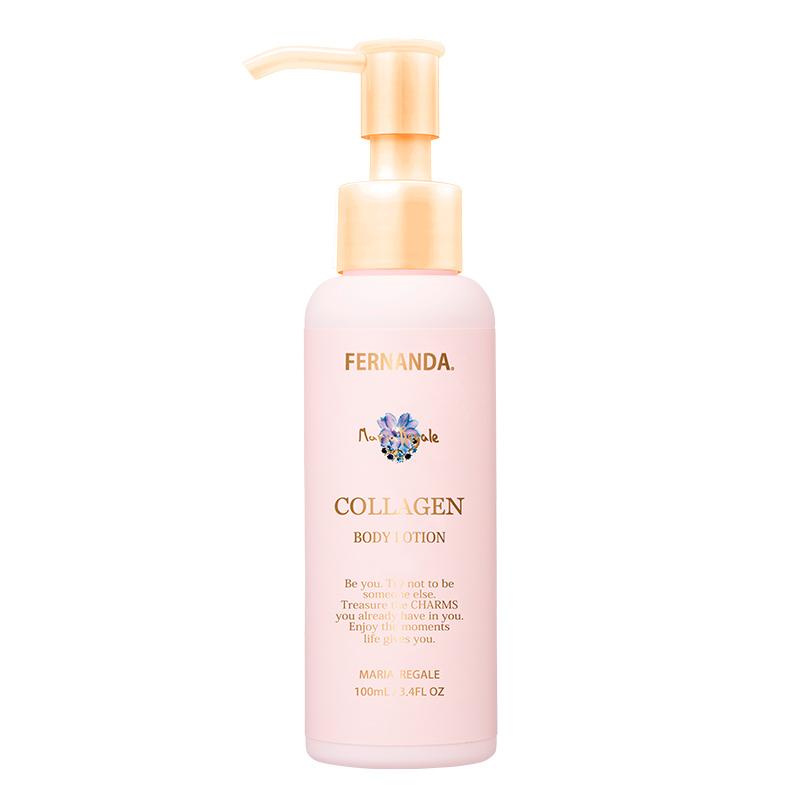 Fragrance Collagen Body Lotion(Maria Regale)/フレグランスコラーゲンボディローション(マリアリゲル)