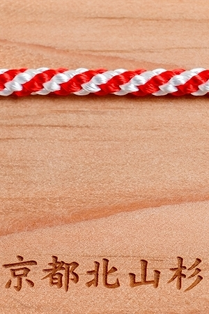 【数量限定 2021年販売開始】 京都小鉢(ミニ盆栽) 京桜シリーズ おむろ盆桜 升2本立(京都北山杉 特選升)