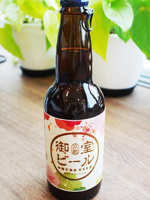京都 御室ビール 【当店限定地ビール】