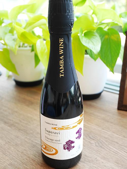 赤スパークリングワイン 京都 京丹後産サペラヴィ 2017 375ml