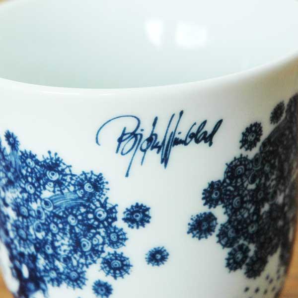 ビヨン・ヴィンブラッド Bjorn Wiinblad サーモカップFelicia Thermo Cup(フェリシア・サーモカップ)ブルー 北欧デンマーク 51005