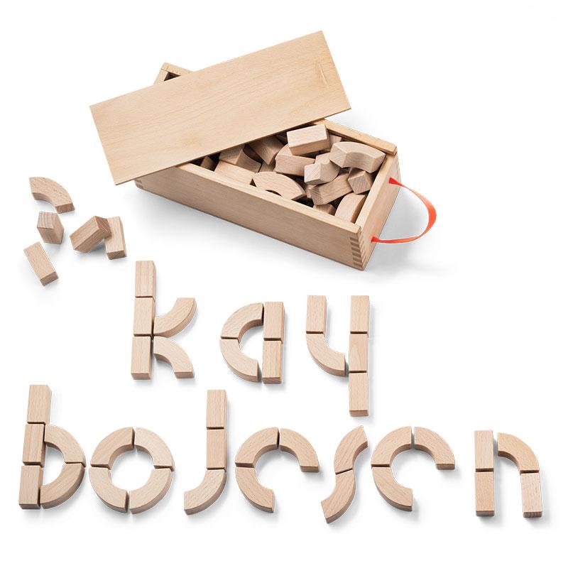 Kay Bojesen(カイ・ボイスン) ALPHABET BLOCKS(アルファベットブロック) 木製玩具 デンマーク