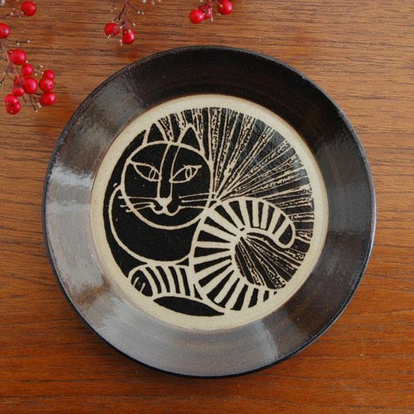 益子の皿 ねこ黒・茶 5.5寸皿 Japan Seriesジャパンシリーズ・益子焼 Lisa Larson(リサ・ラーソン)