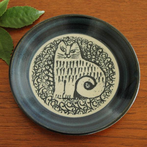 益子の皿 NINA 青 5.5寸皿 Japan Seriesジャパンシリーズ 益子焼 Lisa Larson(リサ・ラーソン)