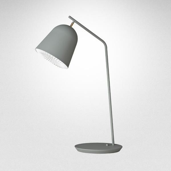 LE KLINT(レ クリント)CACHE(キャシェ)テーブルランプ/グレー/北欧ライト