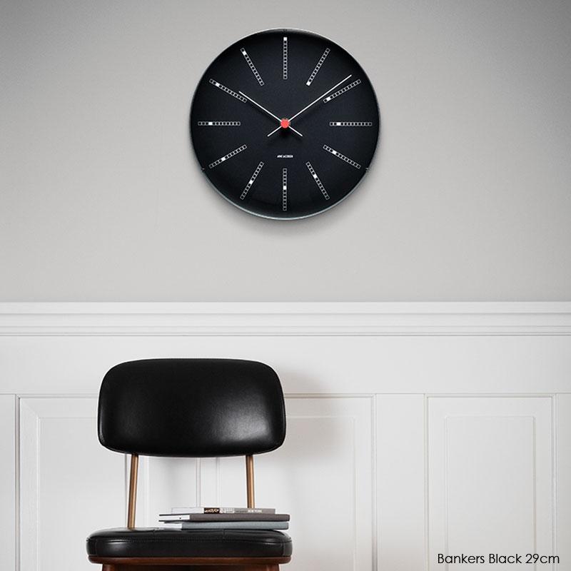 アルネヤコブセン・掛け時計・Bankersバンカーズ・ブラック 29cm ARNE JACOBSEN WallClock ROSENDAHL COPENHAGEN (ローゼンダール社 コペンハーゲン)
