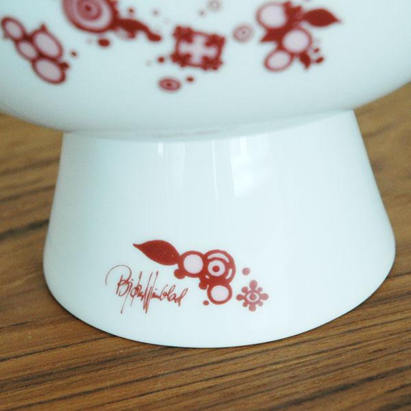 ビヨン・ヴィンブラッド Bjorn Wiinblad Flower Pot with foot(フラワーポットウィズフット)レッドJuliane pot H17cm  北欧デンマーク 55043