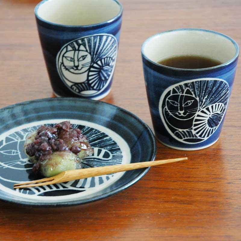 湯呑み ねこ黒 青 益子焼 Japan Seriesジャパンシリーズ Lisa Larson(リサ・ラーソン)